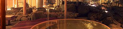 温泉で極上の癒しを