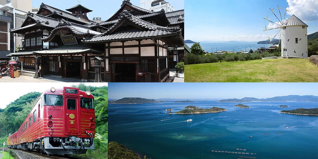観光 四国