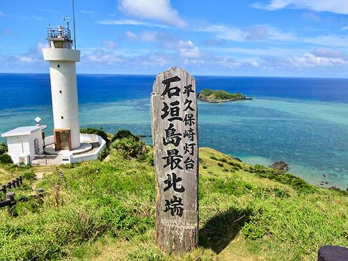 石垣島に来たら絶対訪れたい!観光スポット特集