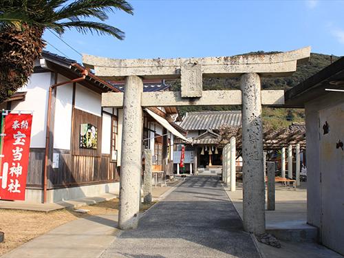 唐津高島宝当神社