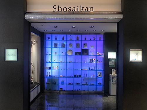 南青山 Shosaikan