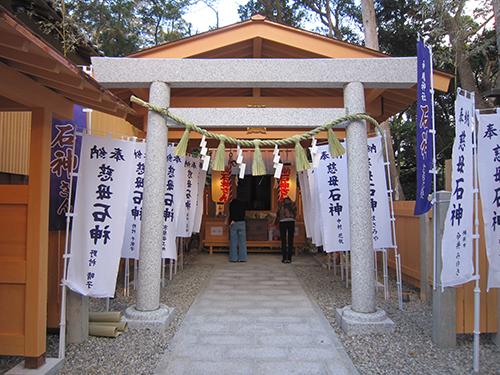 神明神社 石神さん
