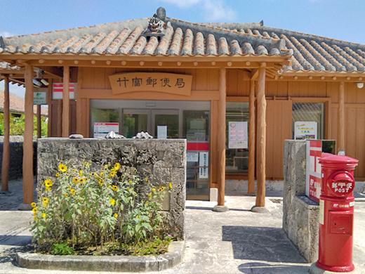 竹富島のおすすめ観光スポットをご紹介!赤い瓦屋根と青い海が美しい南の楽園へようこそ