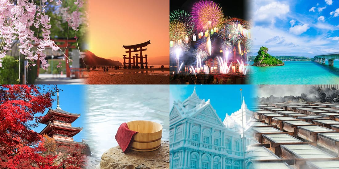 日本全国おすすめの宿・旅館・ホテルを一挙ご紹介!日本全国に泊まろう ...
