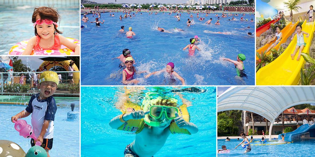 プールが人気のおすすめホテル(宿泊・ツアー)│近畿日本ツーリスト