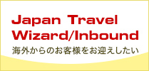 Japan Travel  Wizard/Inbound